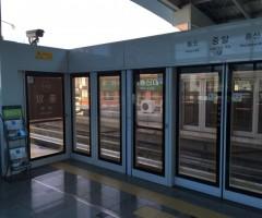 의정부 소식지 전철역 비치